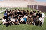 classbtmfall1996